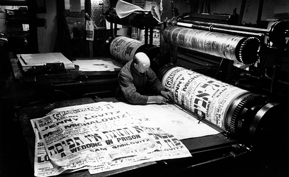 Jewish Printer fine art photography