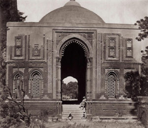 The Alai Darwaza