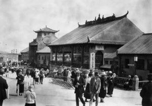 Hong Kong Pavilion
